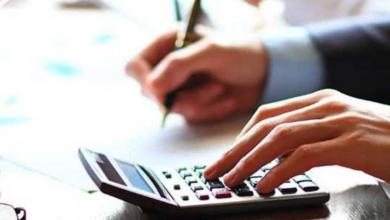 Borç Transferi Yapan Bankalar ile Borç Kapatma Kredisi